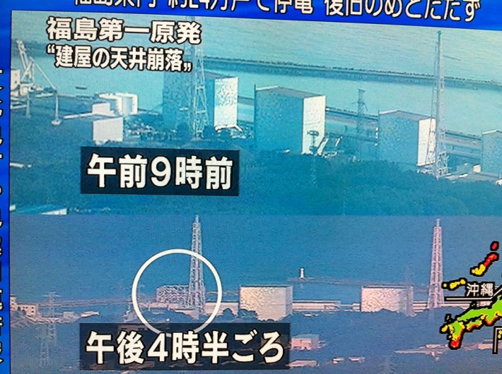 fukushima on tv - masaru kamikura (cc)